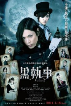 Black Butler [ Kuroshitsuji ] พ่อบ้านปีศาจ